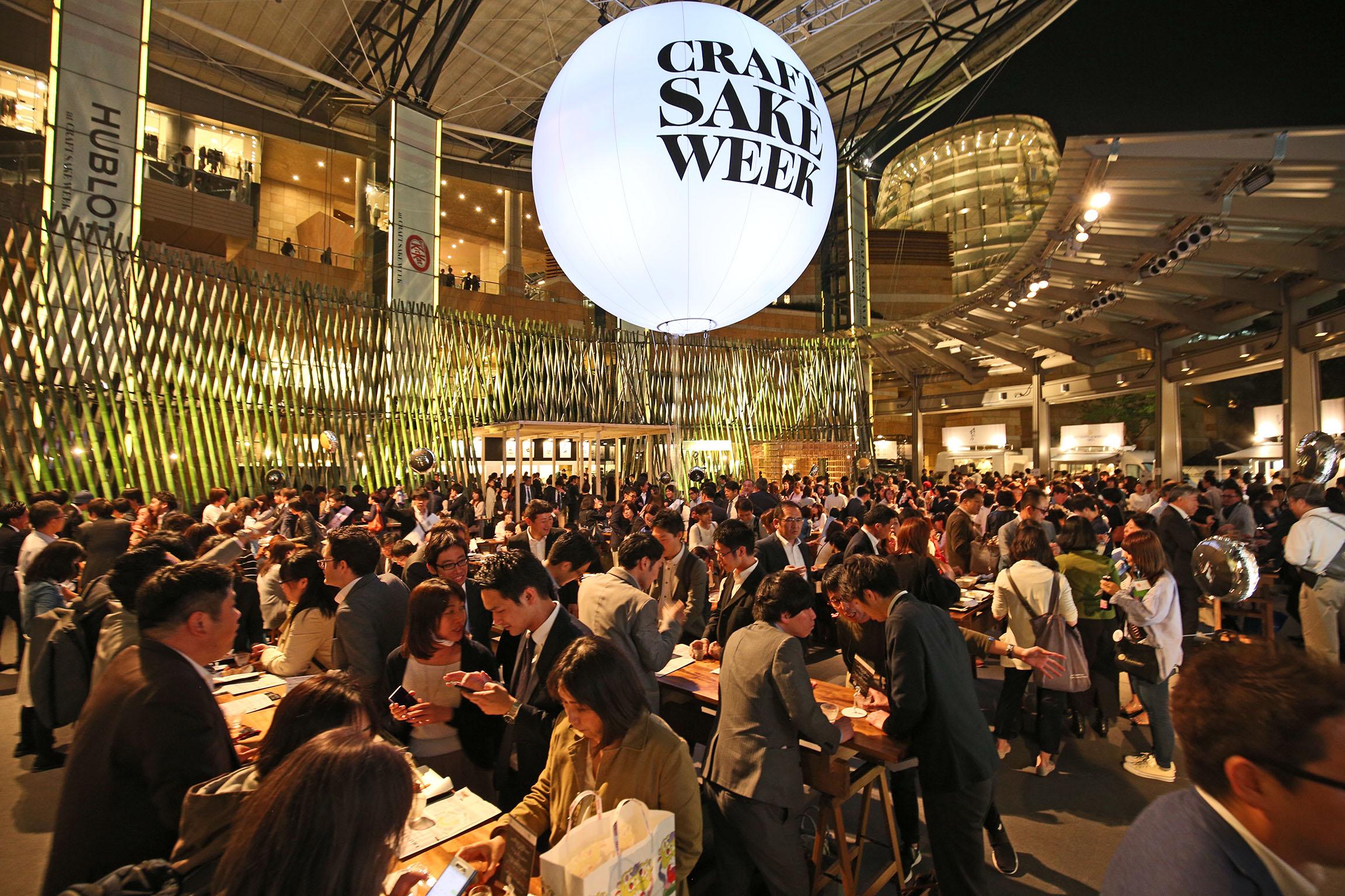 Tokyo brilla tra le mete enogastronomiche 2019